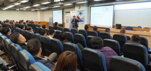Cargo Forum Day 2018 SCSA